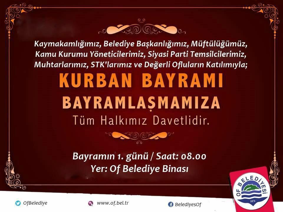 kurban-bayrami-bayramlasma-davet.jpg