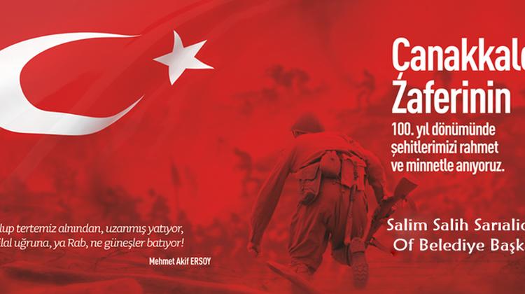 """Başkan Sarıalioğlu'ndan """"18 Mart Çanakkale Zaferi"""" Mesajı"""
